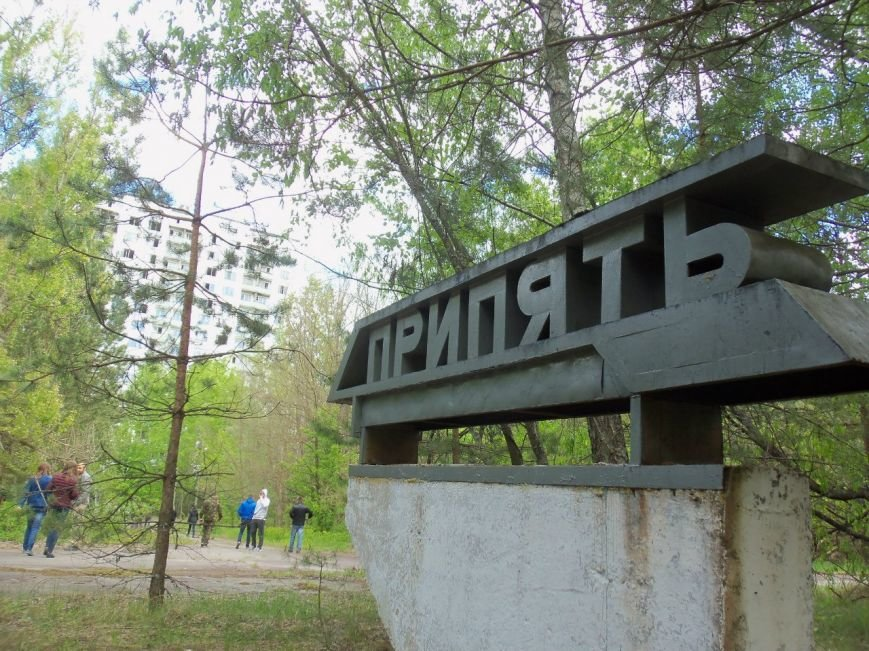 Краматорчан приглашают ловить покемонов в Чернобыле, фото-1