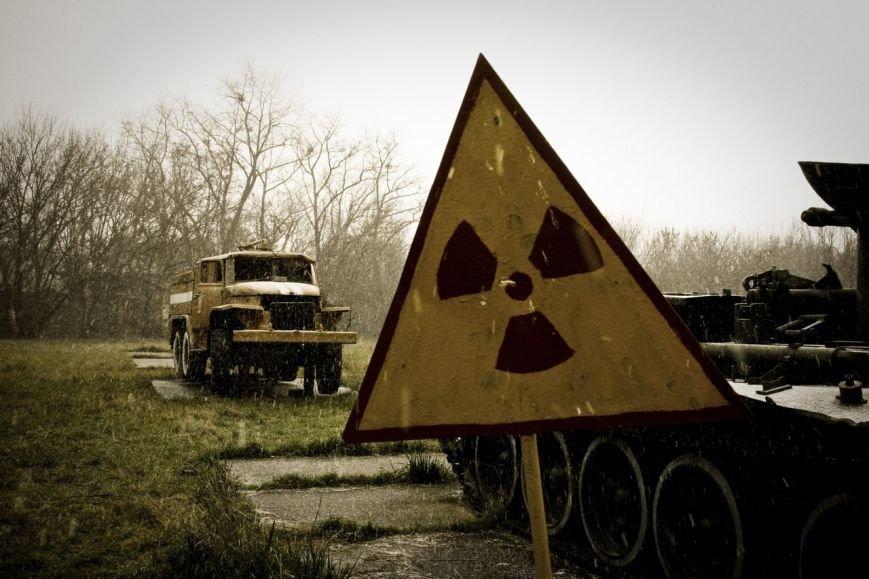 Краматорчан приглашают ловить покемонов в Чернобыле, фото-2