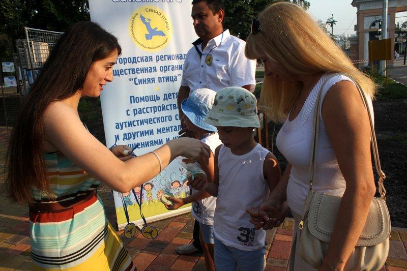 Родительская организация помощи детям с аутизмом «Синяя птица» отметила свой первый день рождения, фото-1