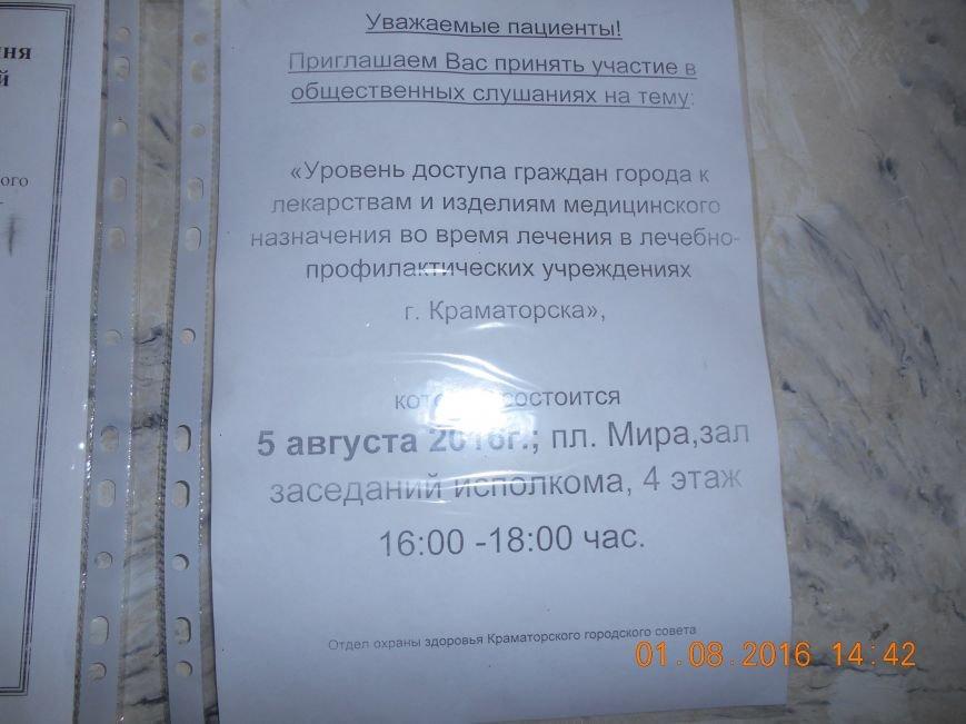 В Краматорске состоится общественное слушание, фото-4