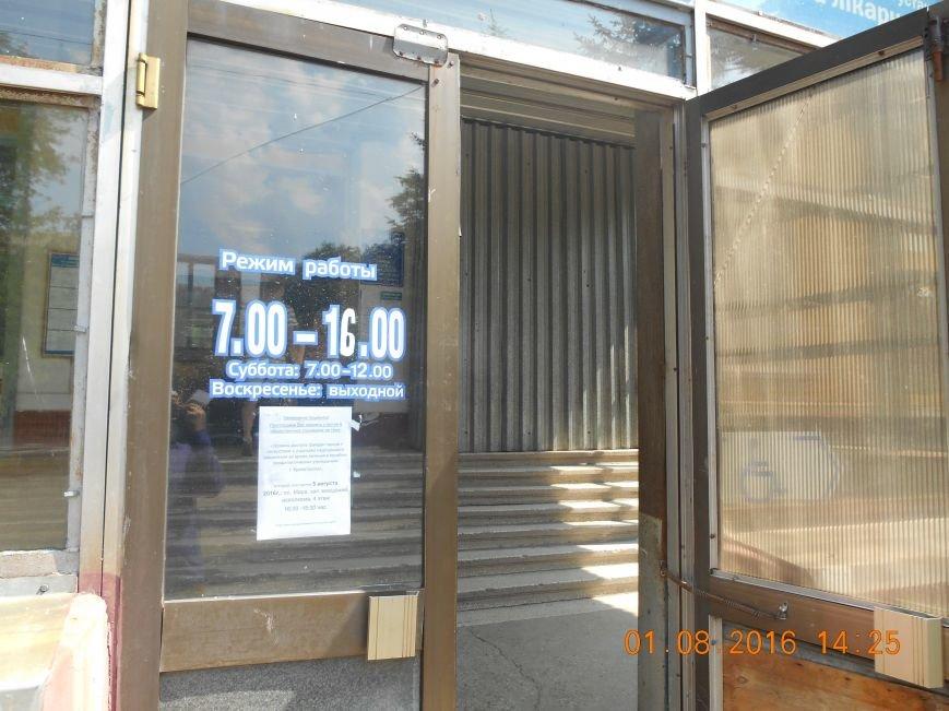 В Краматорске состоится общественное слушание, фото-3