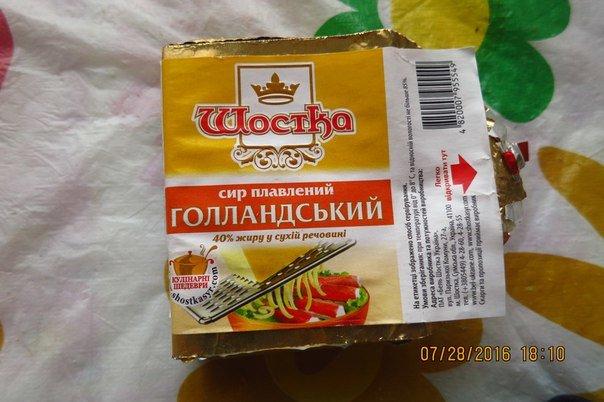 В Южноукраинске покупателей кормят плесенью (ФОТО), фото-3
