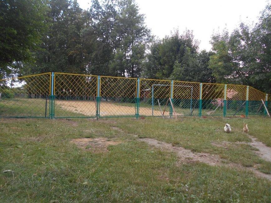 Футбольний майданчик на «Піщанці» відгородили від дитячого3