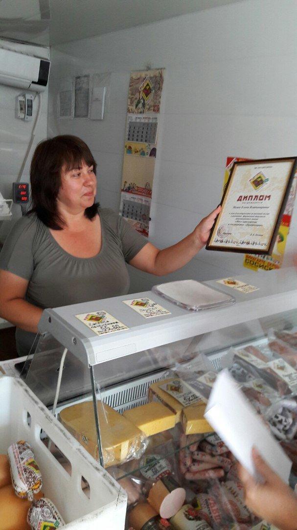 Рынок Киевский фирменный магазин ПРОДРЕЗЕРВ
