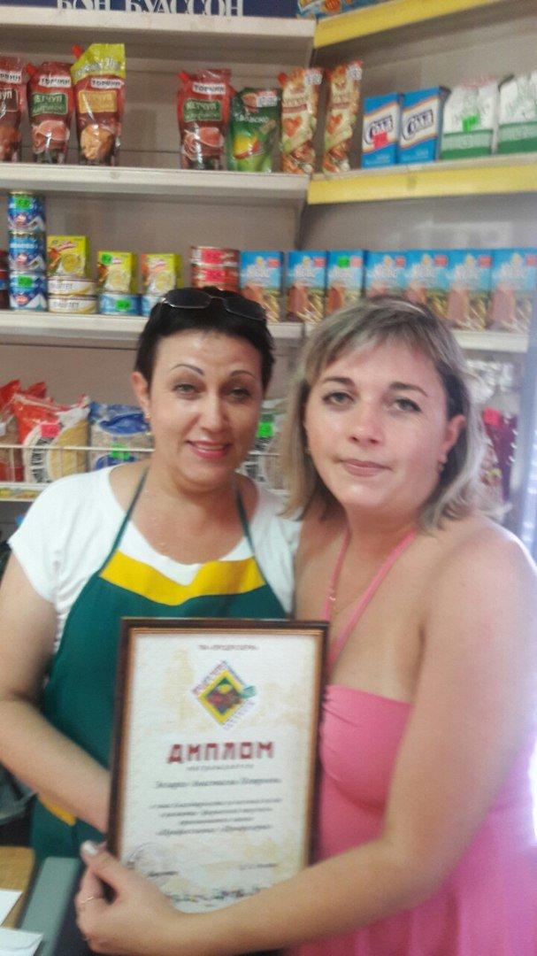 Фирменный магазин ПРОДРЕЗЕРВ Экзархо Анастасия, Асланова Елена