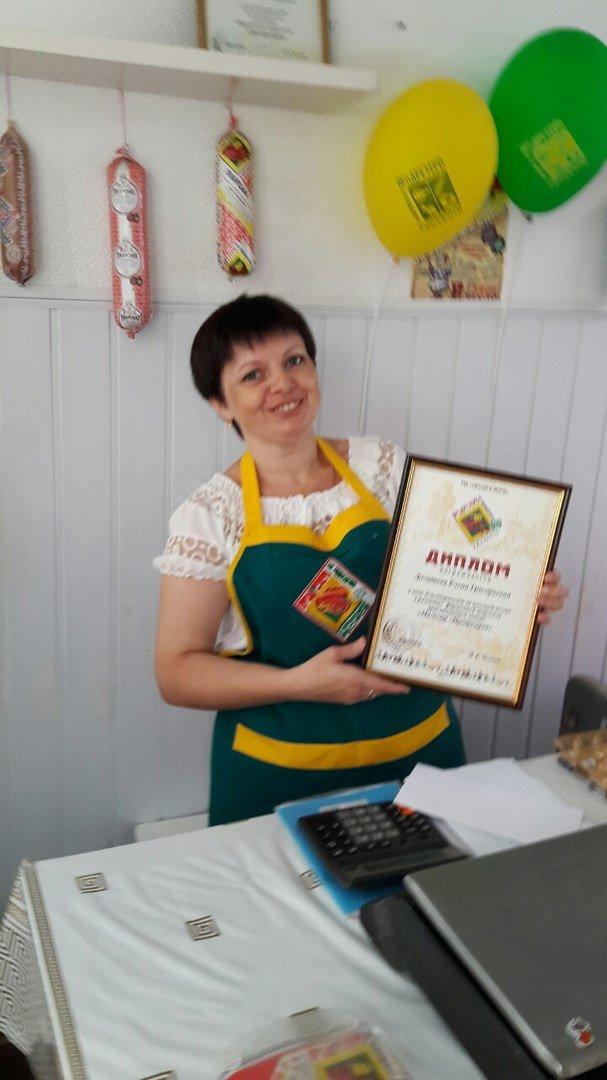 Фирменный магазин ПРОДРЕЗЕРВ Солнечный рынок Догадаева Алёна