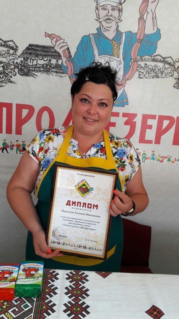Фирменная точка рынок Застава продавец Воробьёва Евгения