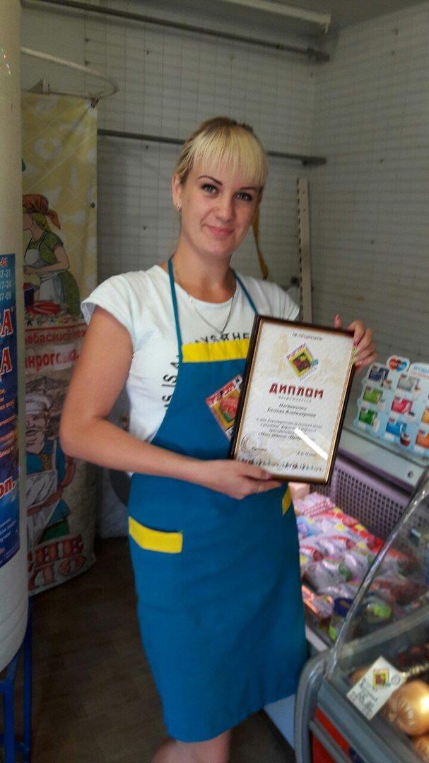 Фирменный магазин ПРОДРЕЗЕРВ Аллея Олейниченко Евгения