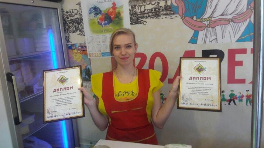 Фирменный магазин 17й рынок Коновалова Валерия, Медведева Анжелика (1)