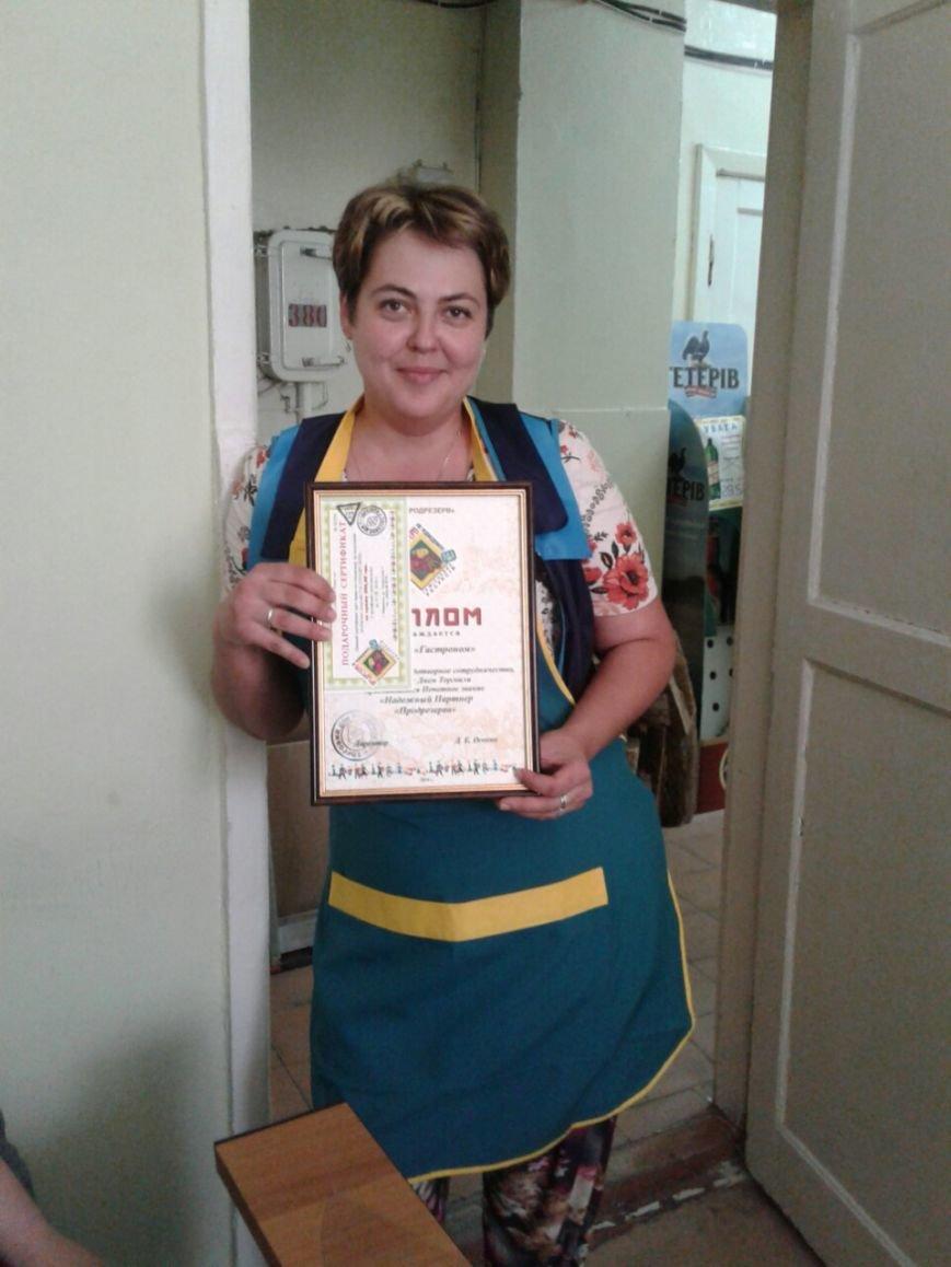 Магазин Гастроном Приморский район