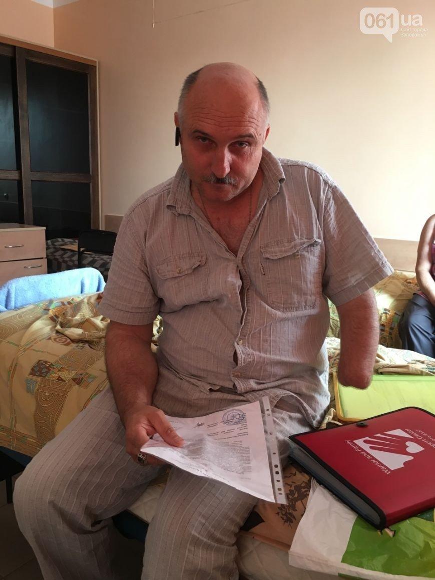 Бійцю, який був поранений в Широкино, потрібна допомога (ФОТО), фото-1