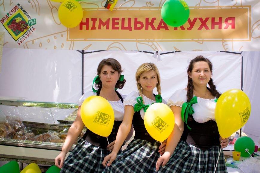 ТМ «ПРОДРЕЗЕРВ» в рамках фестиваля «З країни в Україну» потчевала мариупольцев немецкой кухней, фото-7