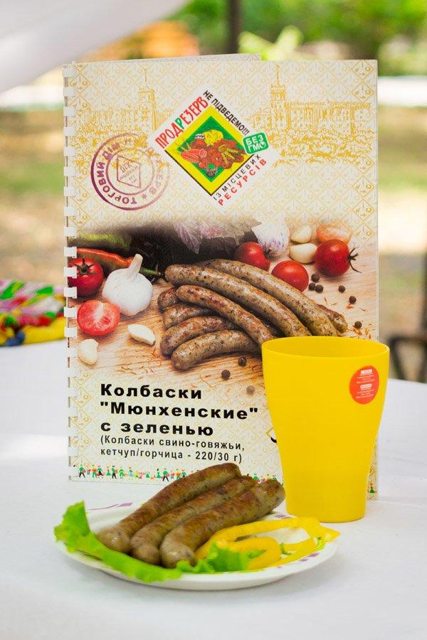 ТМ «ПРОДРЕЗЕРВ» в рамках фестиваля «З країни в Україну» потчевала мариупольцев немецкой кухней, фото-4
