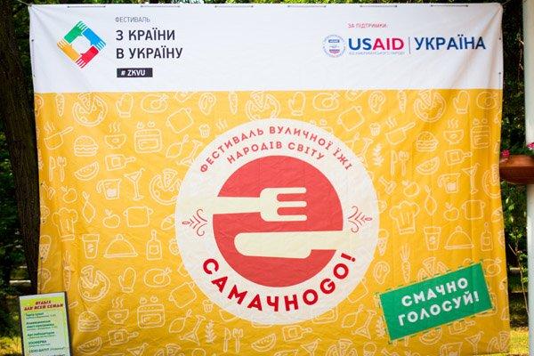 ТМ «ПРОДРЕЗЕРВ» в рамках фестиваля «З країни в Україну» потчевала мариупольцев немецкой кухней, фото-1