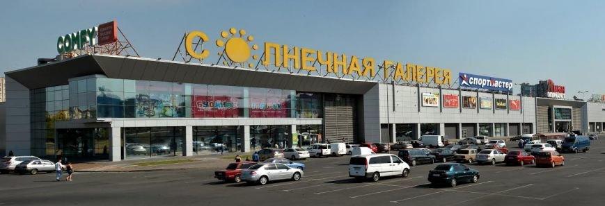 В ТРК «Солнечная Галерея» открылся новый салон кожи и меха, фото-1