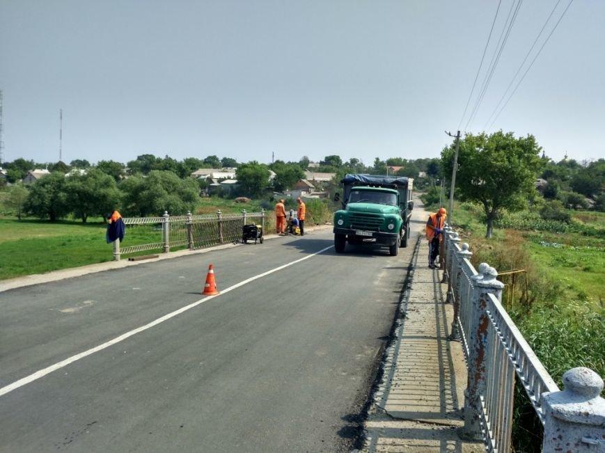 В Новгородке завершили ремонтные работы моста на а/д Новгородка - Ингуло-Каменка (ФОТО), фото-3