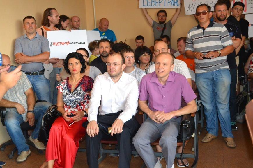 Суд обязал депутата Юлия Морозова не выезжать из Кривого Рога и ограничил в праве управления автомобилем (ФОТО), фото-15