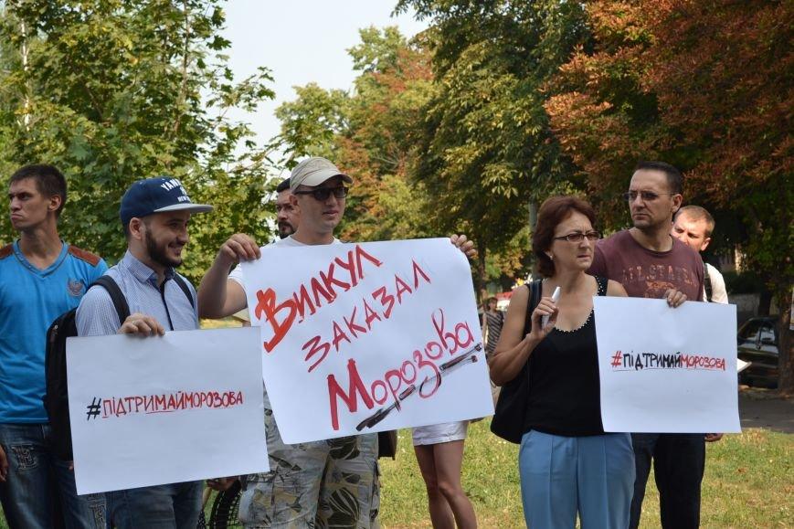 Суд обязал депутата Юлия Морозова не выезжать из Кривого Рога и ограничил в праве управления автомобилем (ФОТО), фото-6