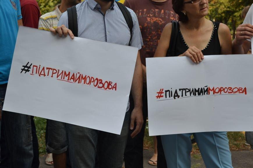 Суд обязал депутата Юлия Морозова не выезжать из Кривого Рога и ограничил в праве управления автомобилем (ФОТО), фото-2