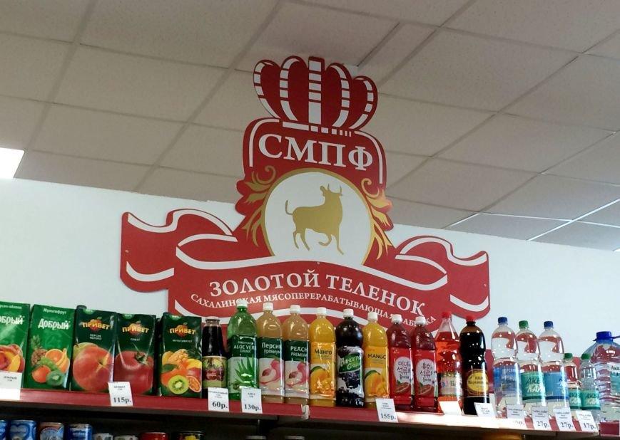 Может ли житель Сахалинской области позволить себе мясную продукцию, фото-1