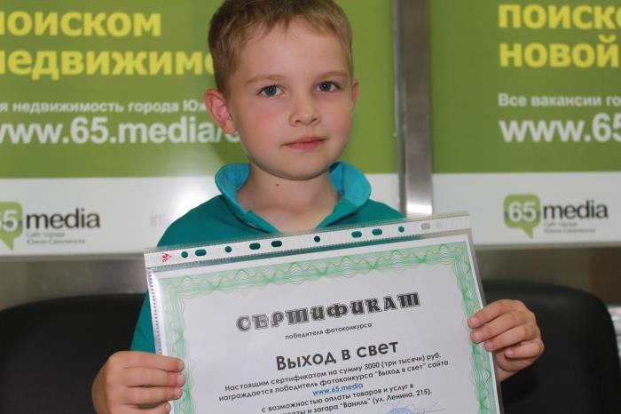 В редакции 65.МЕДИА состоялось награждение победителей фотоконкурса, фото-1