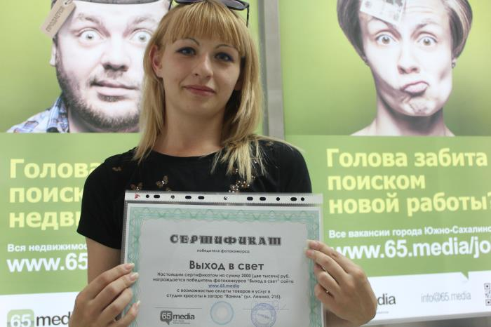 В редакции 65.МЕДИА состоялось награждение победителей фотоконкурса, фото-2