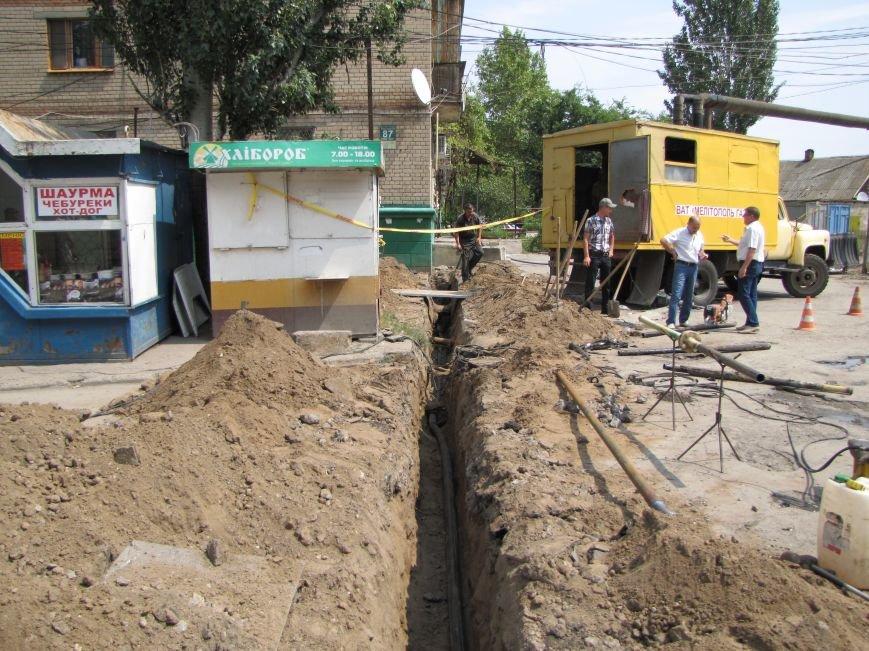 В Мелитополе МАФы никак не хотят убрать с газопроводов (фото, видео), фото-2