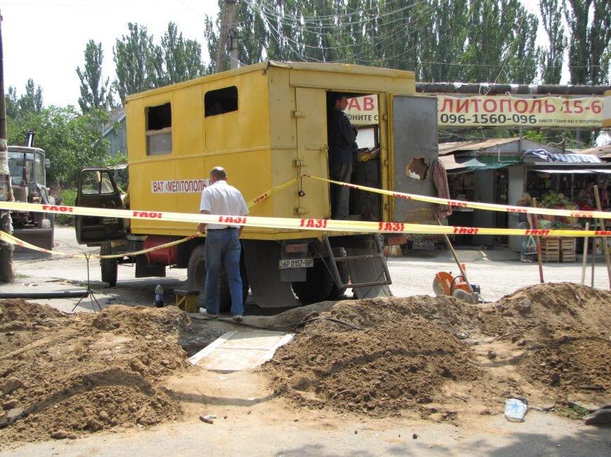 В Мелитополе МАФы никак не хотят убрать с газопроводов (фото, видео), фото-1