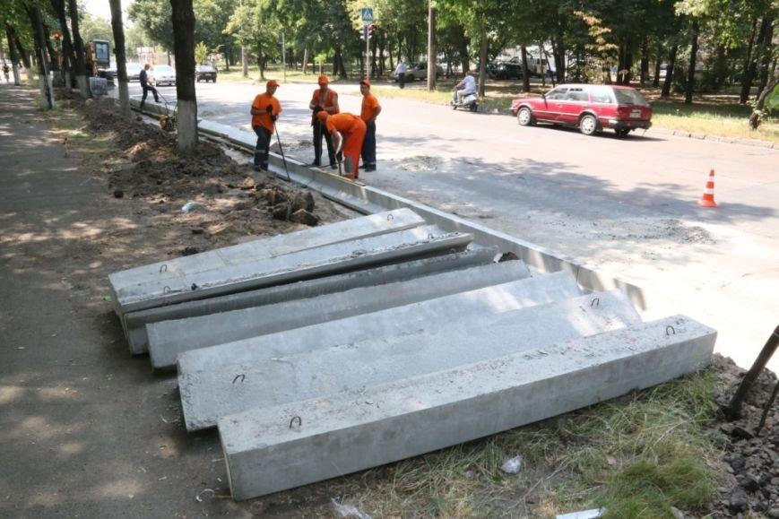 Гранитные бордюры с улицы Шевченко вернут на место, фото-6
