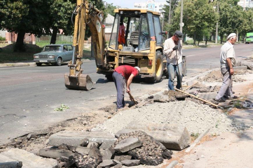 Гранитные бордюры с улицы Шевченко вернут на место, фото-1