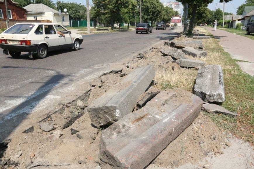 Гранитные бордюры с улицы Шевченко вернут на место, фото-3