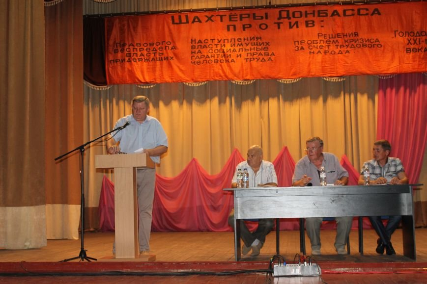 Настал конец терпению: шахтеры Донбасса готовятся к масштабной забастовке, фото-3