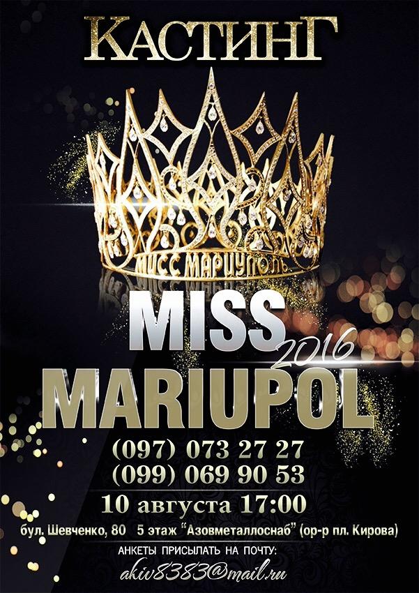 Не пропусти! Кастинг «Мисс Мариуполь 2016»., фото-1