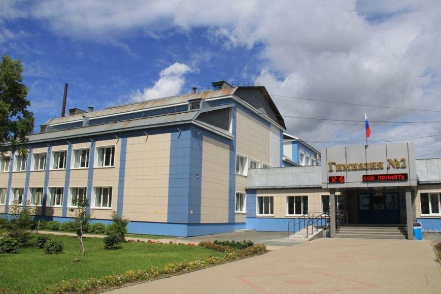 Готовность гимназии № 2 к новому учебному году проверили в Южно-Сахалинске, фото-3