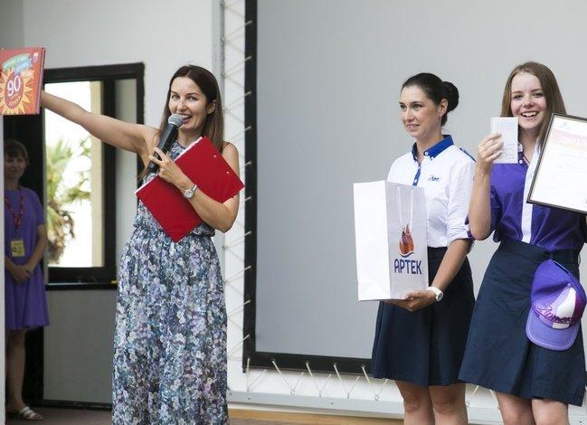 В «Артеке» прошел конкурс юных писателей, фото-1
