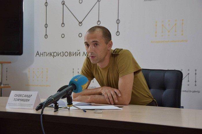 В Краматорске рассказали о работе КПВВ, фото-2