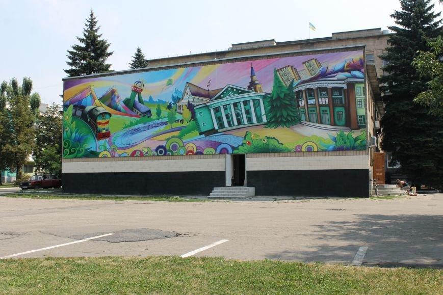 """""""Доброполью с любовью"""" - работа местной художницы украсила здание исполкома, фото-2"""