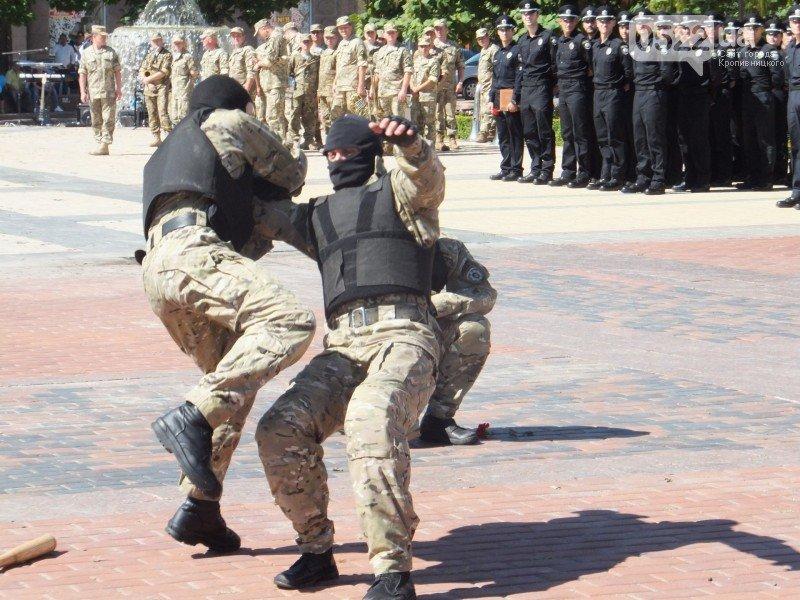 Полицейские Кировоградщины отметили профессиональный праздник (ФОТО, ВИДЕО), фото-8