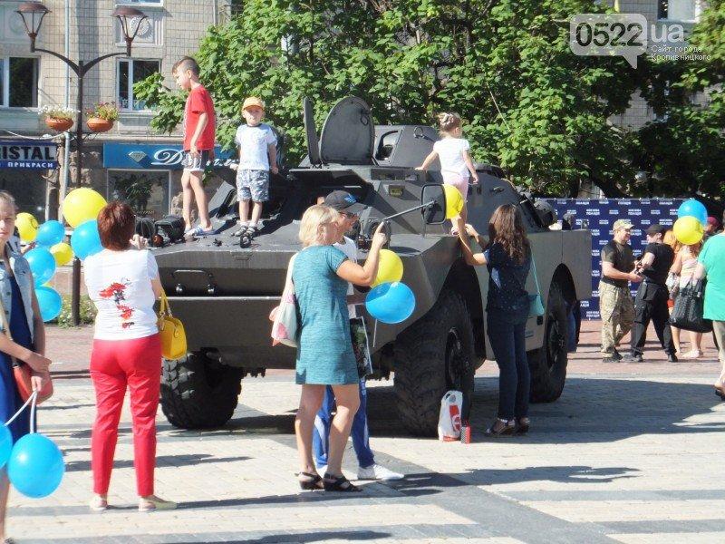 Полицейские Кировоградщины отметили профессиональный праздник (ФОТО, ВИДЕО), фото-4
