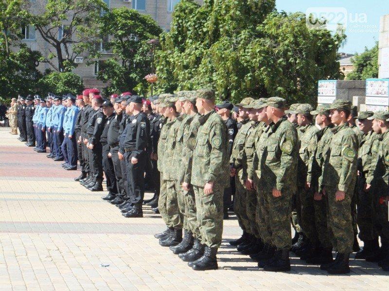 Полицейские Кировоградщины отметили профессиональный праздник (ФОТО, ВИДЕО), фото-5