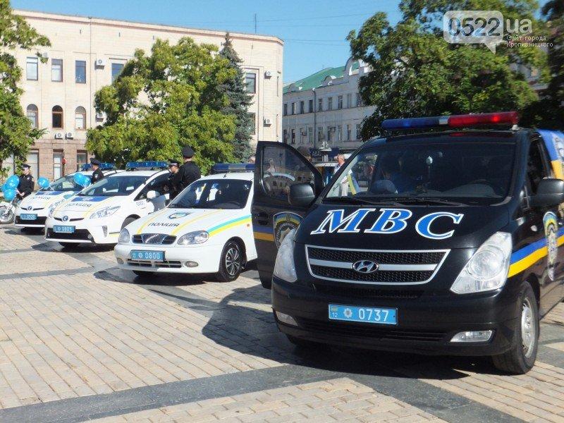 Полицейские Кировоградщины отметили профессиональный праздник (ФОТО, ВИДЕО), фото-3