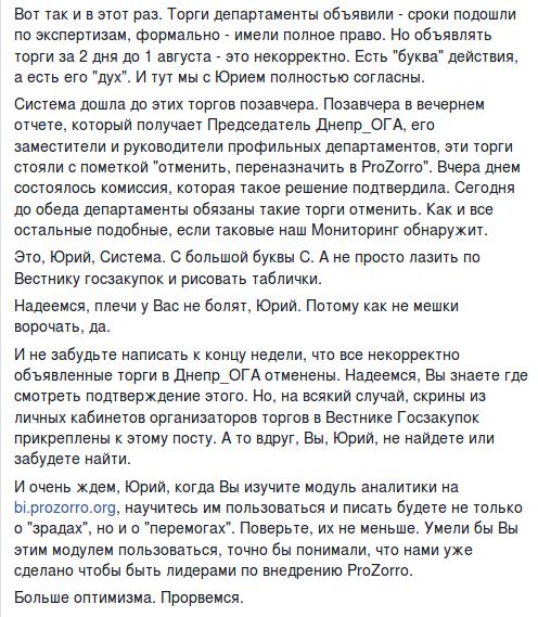 Screenshot - 04.08.2016 - 15:18:30