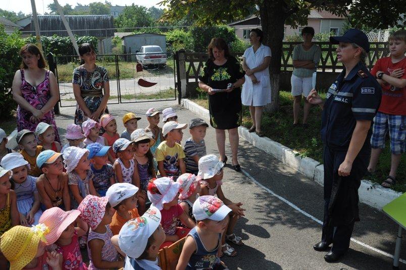 В Светловодске спасатели пригласили воспитанников детского сада в безопасное путешествие. ФОТО, фото-4