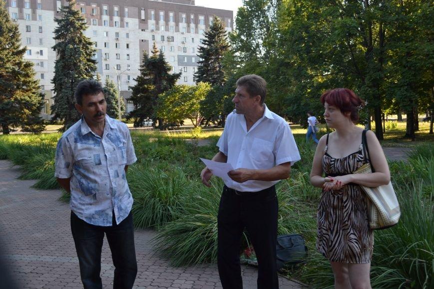 В память о Кузьме Скрябине в Кривом Роге учредили Открытый фестиваль авторской песни (ФОТО), фото-7