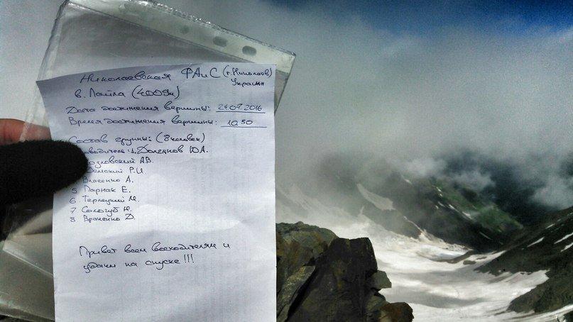 Николаевские альпинисты покорили вершины Грузии (ФОТО), фото-5