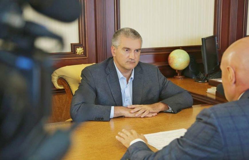 В Крыму возобновились компенсационные выплаты вкладчикам украинских банков, имевшим вклады в размере свыше 700 тыс. руб (ФОТО), фото-1