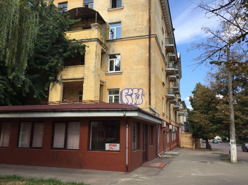 В центре Чернигова строят отель Reikartz, фото-1