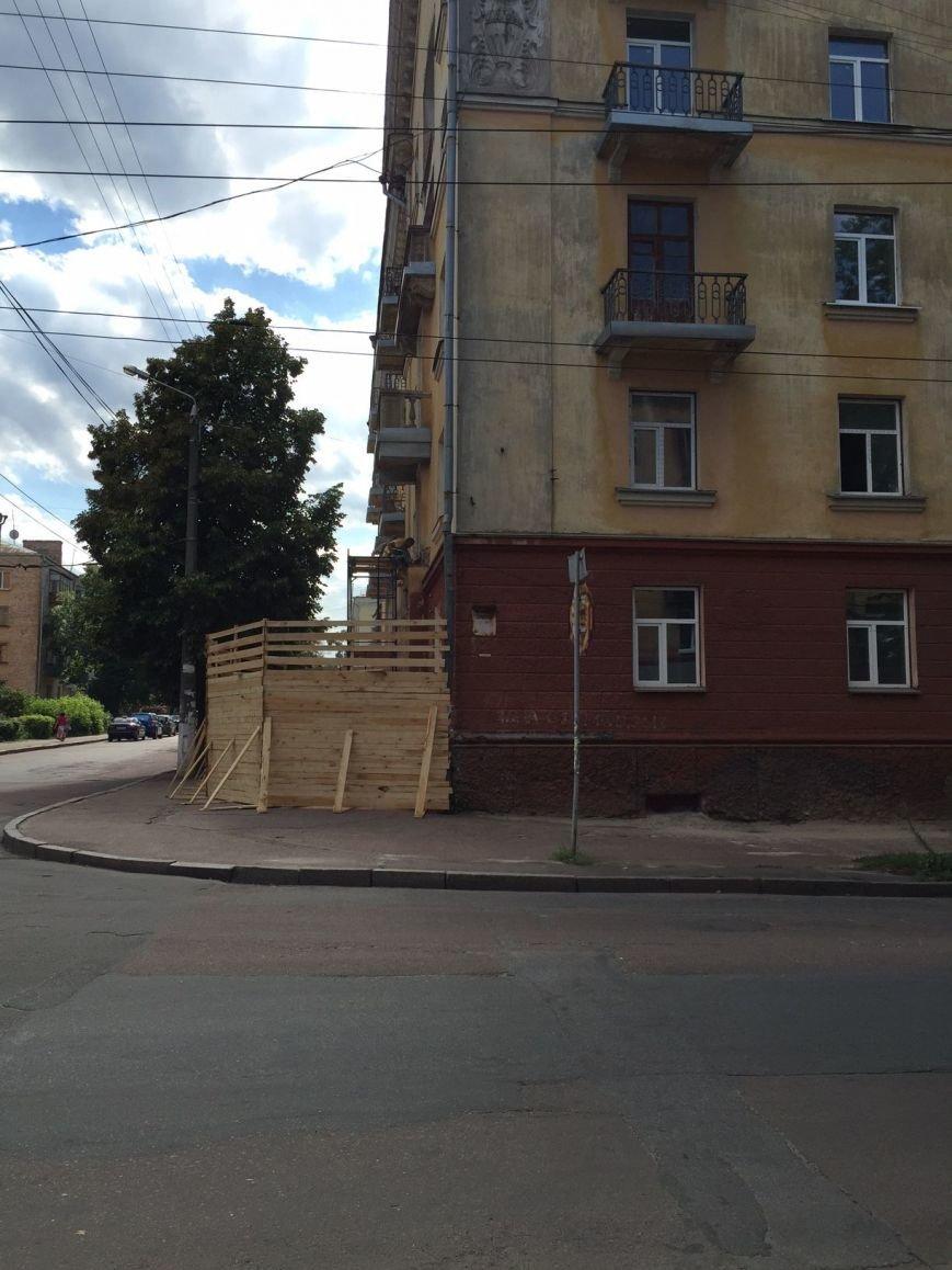 В центре Чернигова строят отель Reikartz, фото-3
