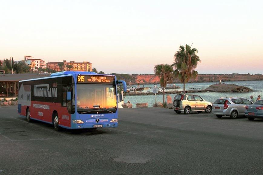 kipr-bus-2