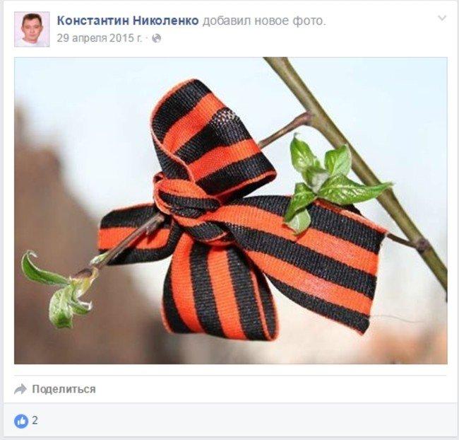 СБУ не нашла ничего зазорного в действиях мелитопольского учителя, который поддерживал сепаратистов в соцсетях, фото-2